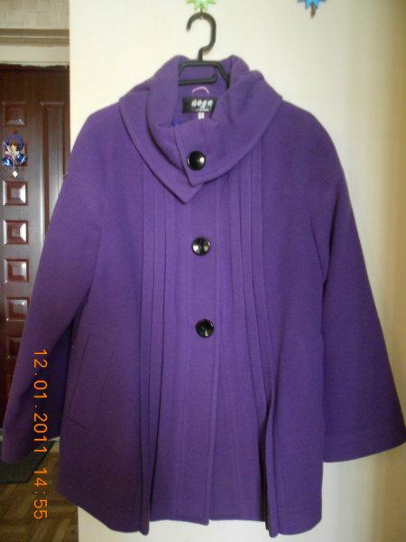 Продам красивое пальто для будущей мамочки!