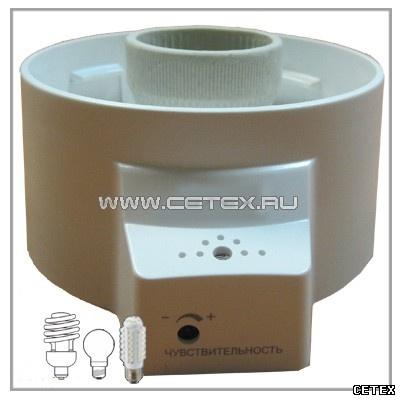 Продам Светильник энергосберегающий