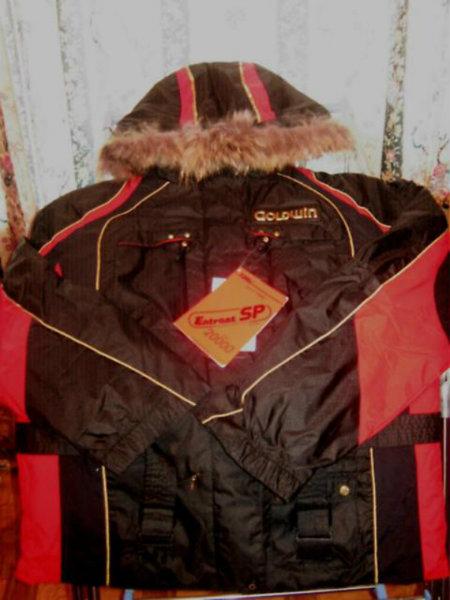 Предложение: Распродажа лыжных костюмов!