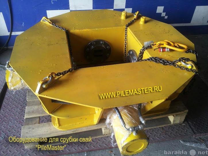 Продам: Оборудование для срубки свай 350х350