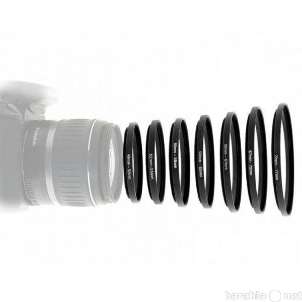 Продам Переходное кольцо светофильтра