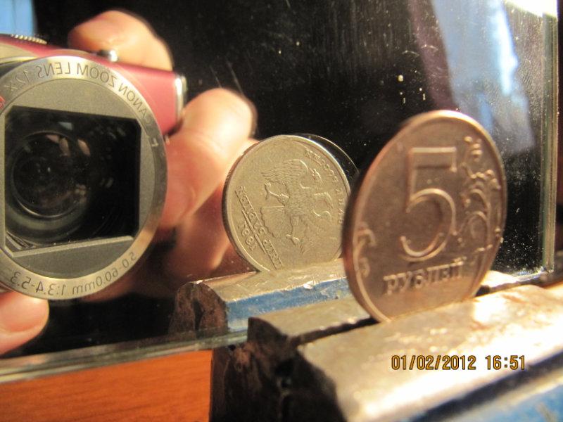 Продам Продам бракованные монеты