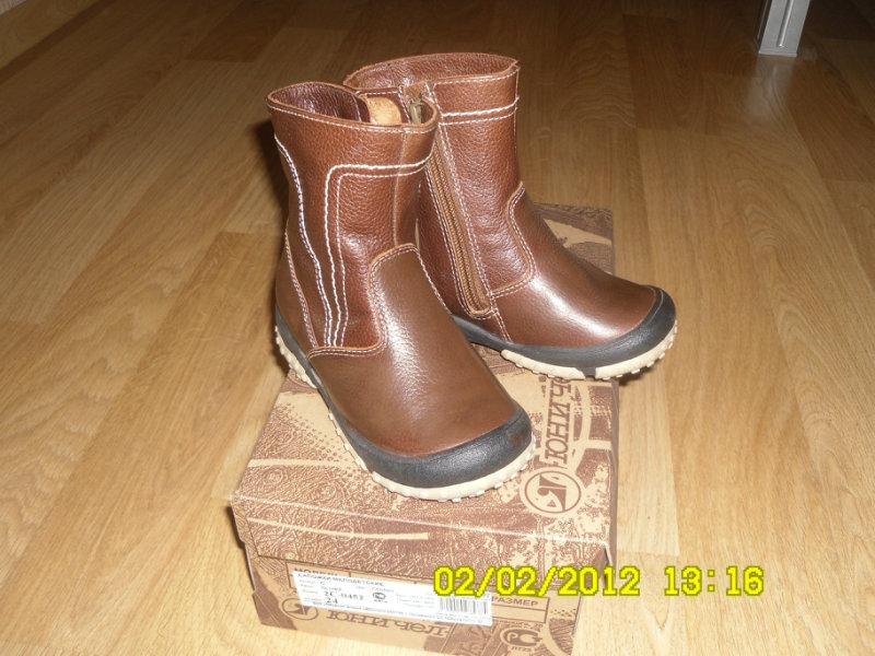 Продам Новые сапожки коричневого цвета