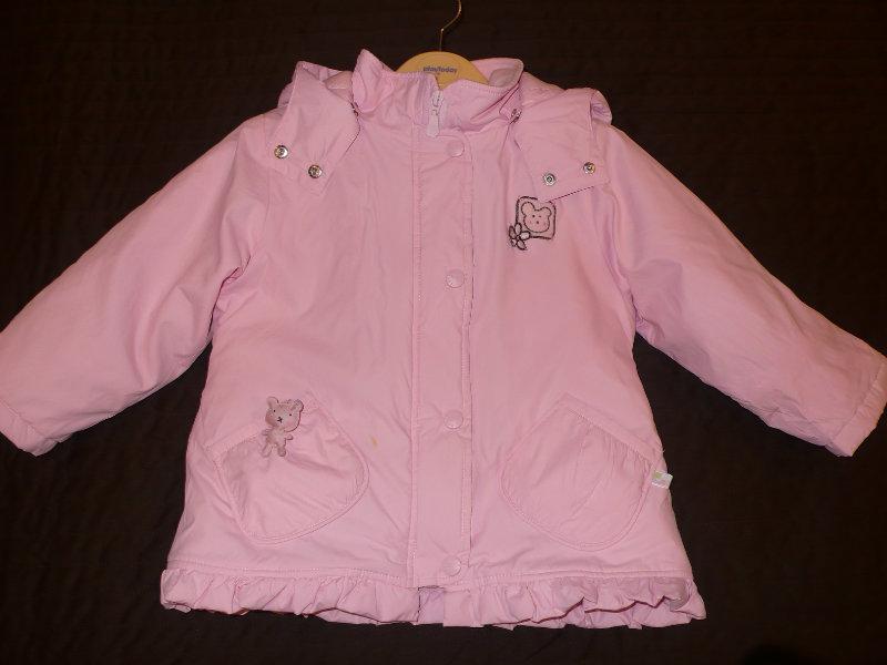 Продам Куртка Baby me