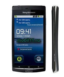 Продам Sony Ericsson X12 android. новый. копия.