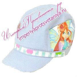 Предложение: Детские шапочки, наушники, кепки винкс