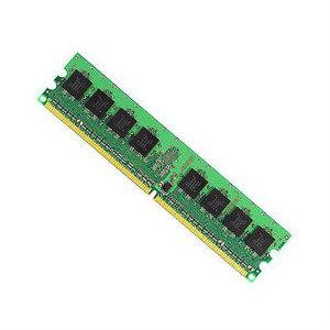 Продам: DDR2 512 PC5300 - 7 шт