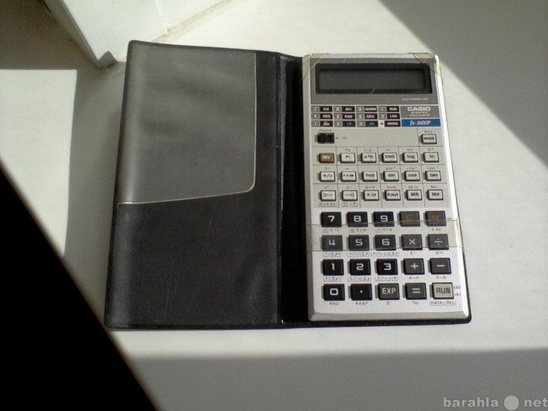 Продам Калькулятор научн. и инженерных расчетов