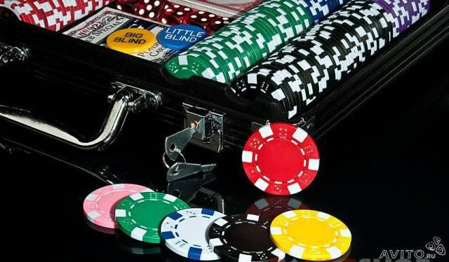 Продам Набор для покера