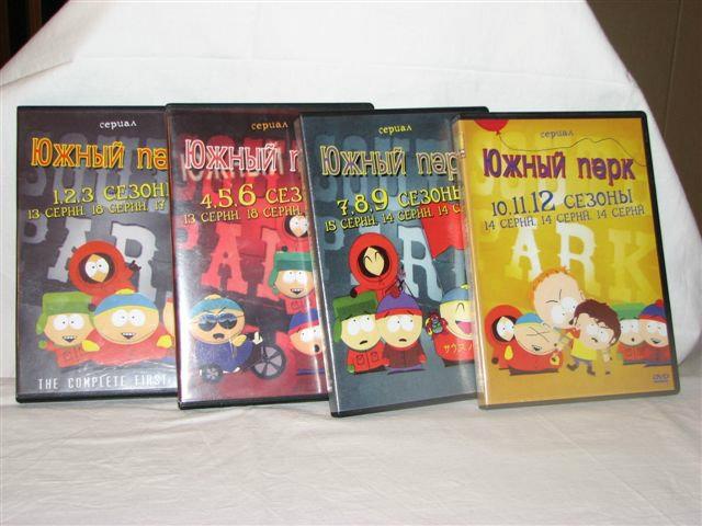 Продам Продаю комплекты дисков с фильмами