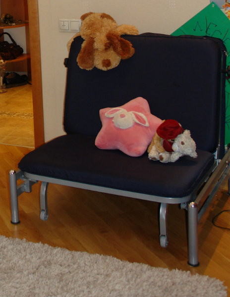 Продам кресло-раскладушка