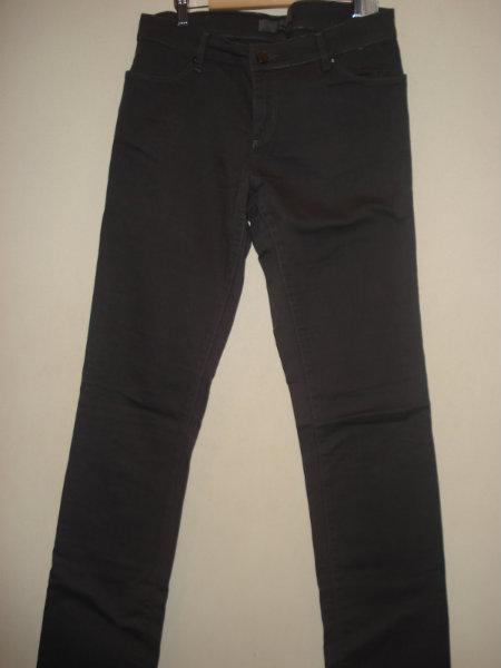 Продам джинсы коричневые