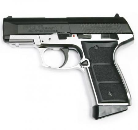 Продам Пистолет пневматический Daisy 5501