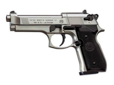 Продам UMAREX Beretta M92 FS (никелир.)