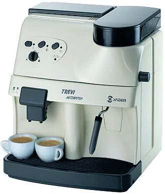 Продам Кофемашины,кофе,чай