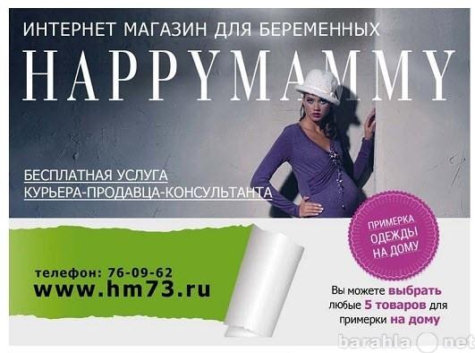 Продам Одежду для беременных и кормящих мам