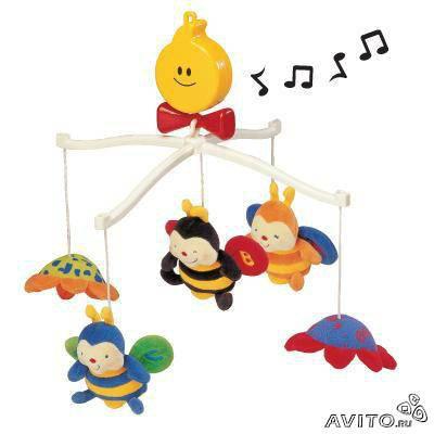 Продам Музыкальный мобиль Пчелки Ks Kids