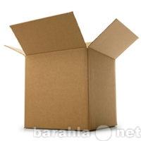 Продам Упаковка для переезда