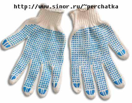 Предложение: Перчатки рабочие хб с ПВХ, нейлованые оп
