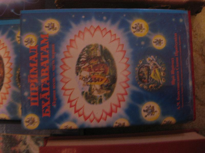 Продам книги по религии индуизма