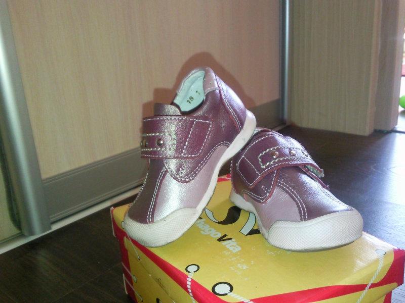 Продам продам обувь для девочки