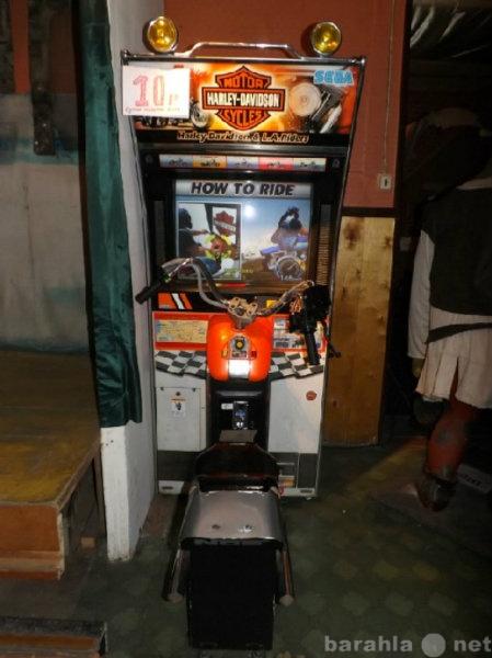 игровые автоматы продам объявления