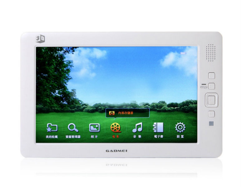 Продам Gadmei FULL HD 3D-плеер!