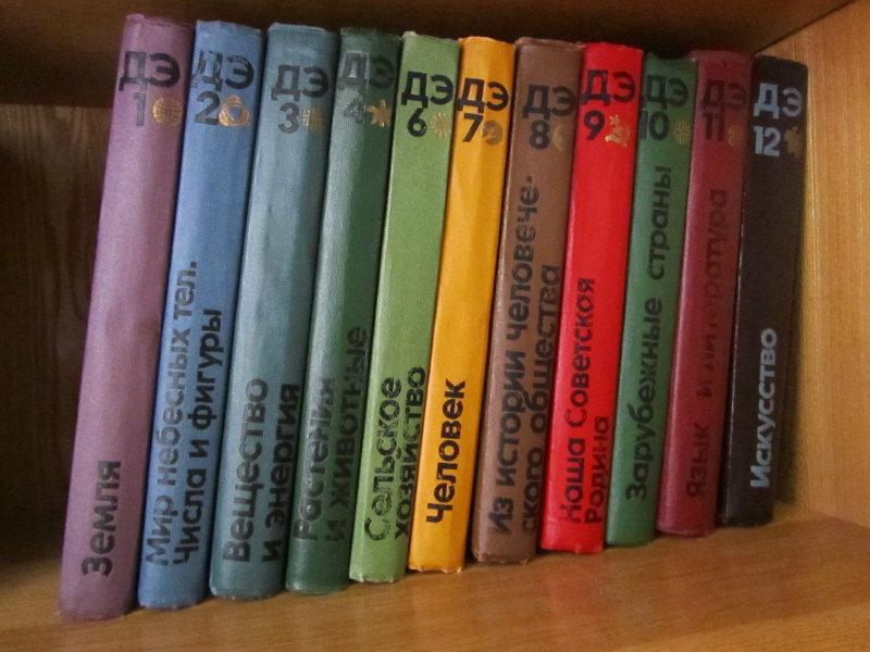 Продам: Энциклопедии