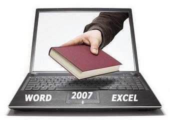 Продам Электронная книга Word, Excel 2007