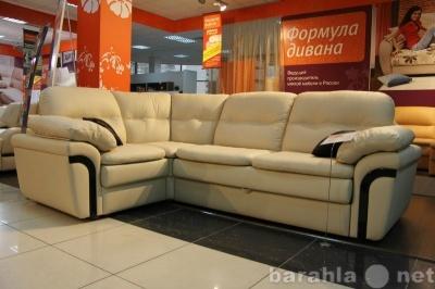 500 диванов интернет магазин Москва с доставкой