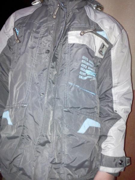 Продам куртка