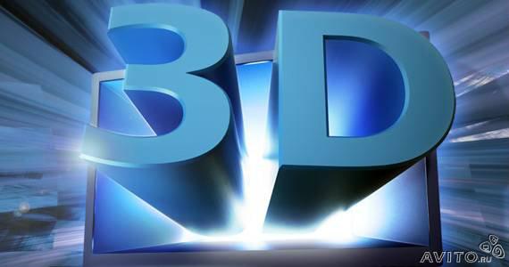 Продам: 3D фильмы в ассортименте
