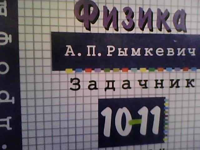Продам учебники 8-11класс