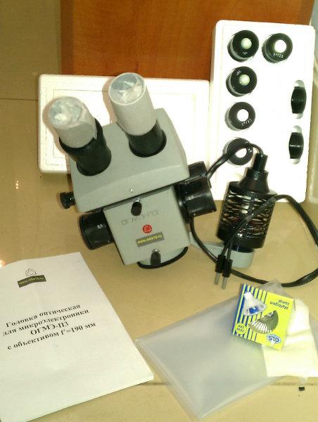 Продам микроскоп ОГМЭ П3 Новый мбс-10 головка