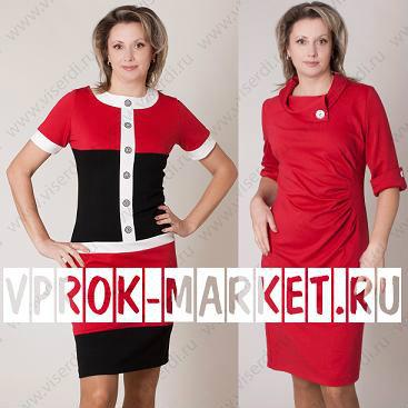 Продам Женская одежда (Россия)