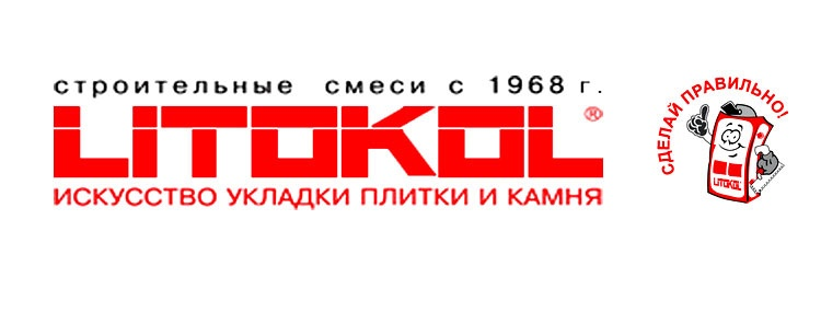 Продам: Клей плиточный фирмы Litokol (Литокол)