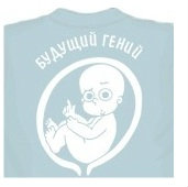 Продам: Прикольные футболки для беременных.