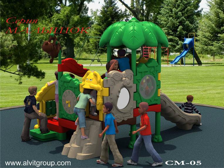 Продам: детский игровой комплекс модель СМ-05