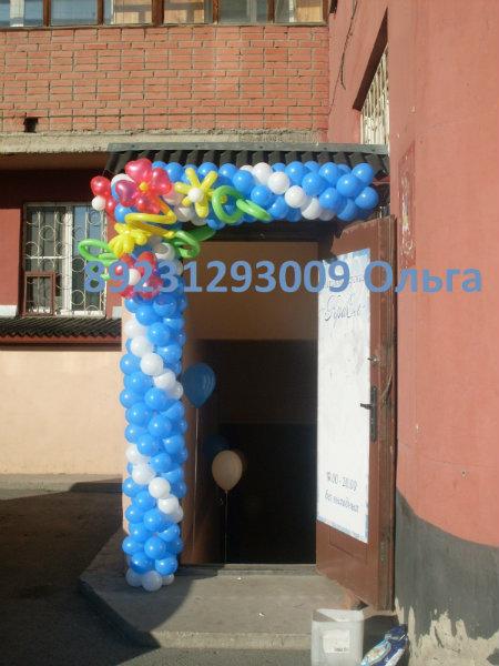 Продам Букеты и игрушки из воздушных шаров