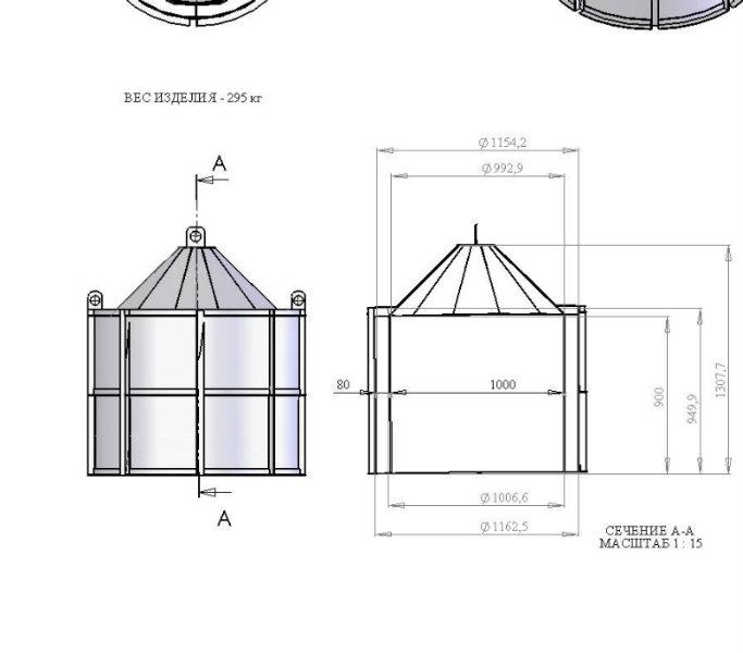 Продам формы для литья бетонных колец