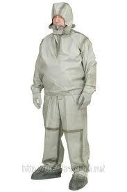 Продам костюм Л1