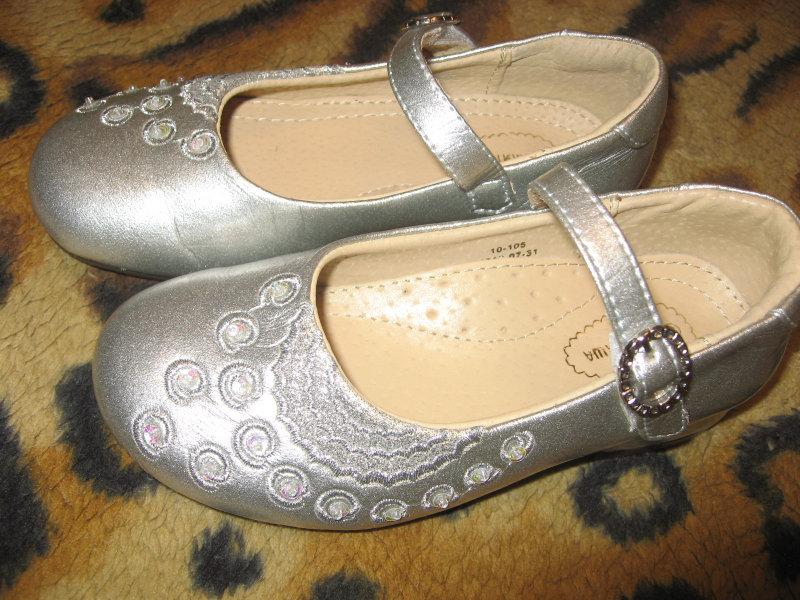 Продам Туфли праздничные, для девочки.