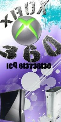 Продам: игровую приставку