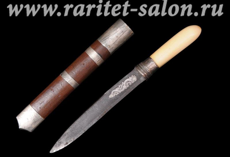 Продам Нож (кинжал) дха. Бирма. XIX в.