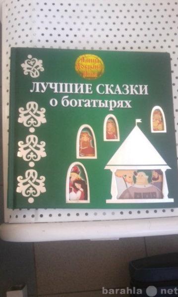 Продам Книжка детям 3D