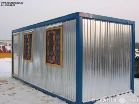 Продам Блок-контейнер, вагон-бытовка