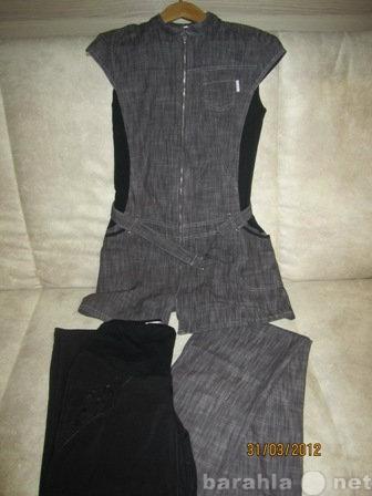 Продам Одежда для худенькой беременной