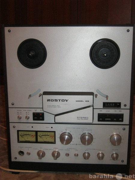 Приму в дар Катушечный магнитофон