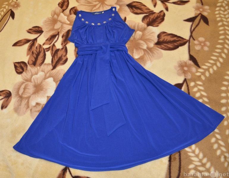 Продам платье для будущей мамы