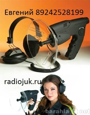 Продам Orbitor-303TM